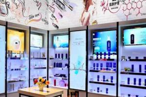 化妆品店装修如何才能吸引客户呢?