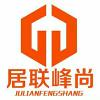 天津居联峰尚装饰工程有限公司济南分公司
