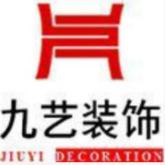 泰州九艺装饰设计工程有限公司
