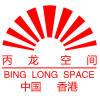 惠州市丙龙空间设计工程有限公司