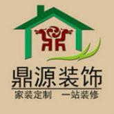 安徽鼎源优品装饰工程有限公司滁州分公司