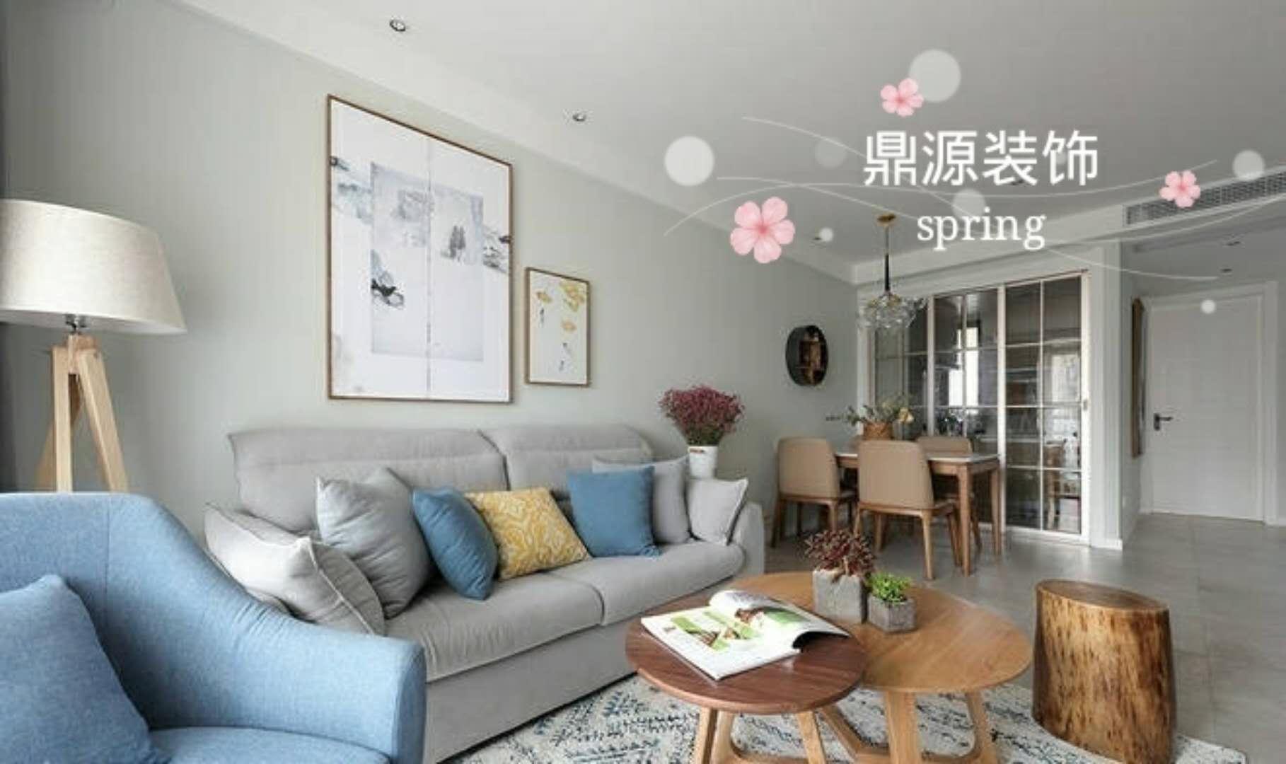 尚城国际  三居室