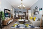 竞杰·常青藤90平米两居室现代简约风格