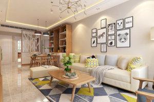 中海蓝庭99㎡现代简约装修风格