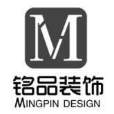 邢台铭品建筑装饰工程有限公司