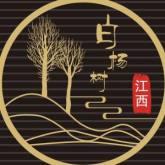 江西白杨树装饰工程有限公司