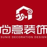 兰州尚意家居装饰设计有限公司