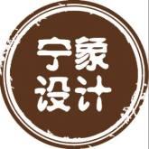邢台宁象装饰工程有限公司