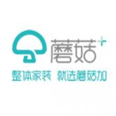 九江蘑菇家装饰工程有限公司