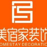 长沙美宿家装饰设计工程有限责任公司
